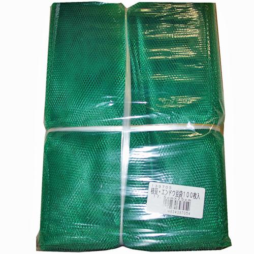 枝豆・エンドウ豆袋 100枚入り 17.5×25cm