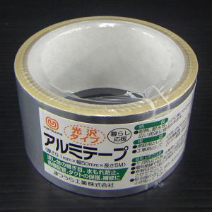 アルミテープ 光沢M 0.1mm×50mm×5m