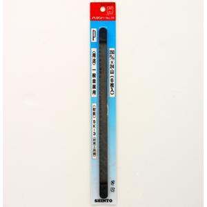 金切鋸刃 一般金属用 6枚入 N0.35