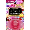 液体ブルーレットおくだけアロマ 心ときめくプリンセスアロマの香り つけかえ用 70ml