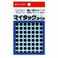 マイタック カラーラベル ML−151 黒 8mm 230236