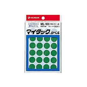 マイタックカラーラベル/緑/ML−1613 15シート