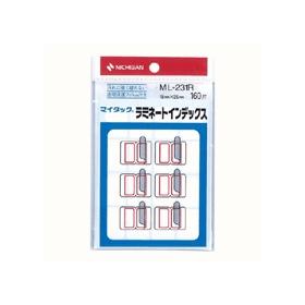 ラミネートインデックス 保護フィルム付 赤 ML−231R