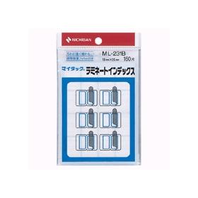 ラミネートインデックス 保護フィルム付 青 ML−231B