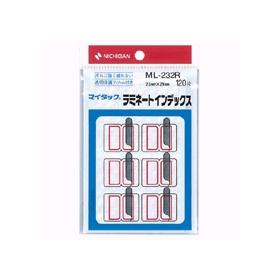 ラミネートインデックス 保護フィルム付 赤 ML−232R