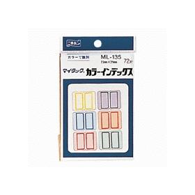 マイタックラベルインデックス 混色(6色)ML−135