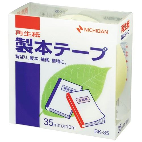 製本テープ BK-35 パステルレモン