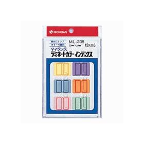 ラミネートインデックス保護フィルム付 混色(6色)ML235