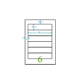 マイタックPCラベル一般無地 PC−3 318452
