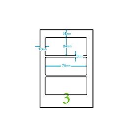 マイタックPCラベル一般無地 PC−5 318453