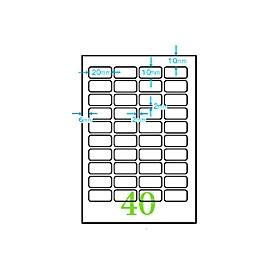 マイタックPCラベル一般無地 PC−6 318454
