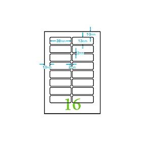マイタックPCラベル一般無地 PC−7 318455