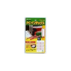 マイタックPCインデックス はがき 赤枠 PC−134R 312526