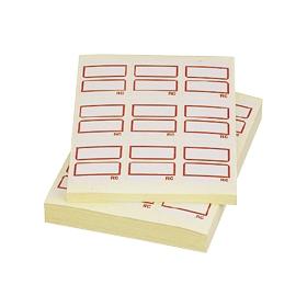 リサイクルインデックスブンボックス赤 MLBB−131RR 332852