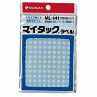 マイタック カラーラベル ML−141 白 5mm 230233