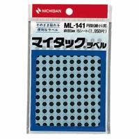 マイタック カラーラベル ML−141 黒 5mm 230234