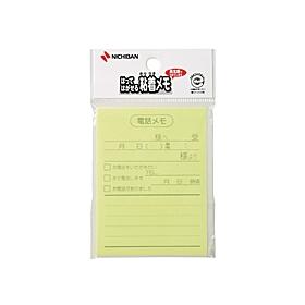 ポイントメモ電話メモ/レモンイエローP−111 50枚入り 333868