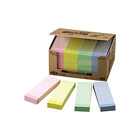 ポイントメモビジネスパック4色混色/FB−2KP20冊入り 333859
