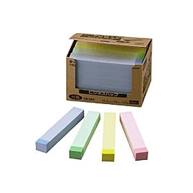 ポイントメモビジネスパック4色混色/FB−3KP/20冊 333860