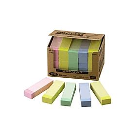 ポイントメモビジネスパック4色混色/FB−4KP/25冊 333861