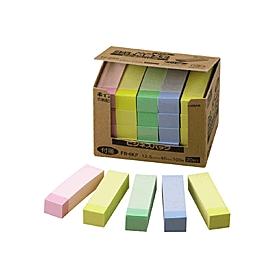 ポイントメモビジネスパック4色混色/FB−6KP/20冊 333863