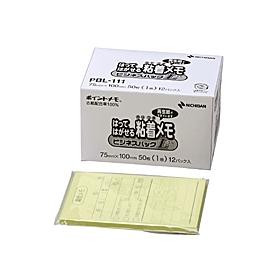 電話メモビジネスパックレモンイエロPBL−111/12冊 333869