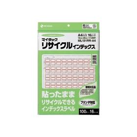 マイタックPCリサイクルインデックスA4 赤 ML131RR 319489