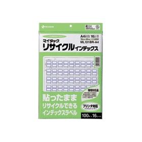 マイタックPCリサイクルインデックスA4 青 ML131BR 319490