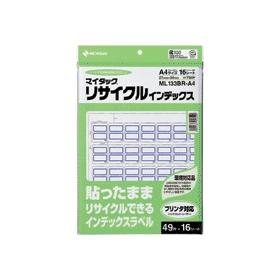 マイタックPCリサイクルインデックスA4 青 ML133BR 319494