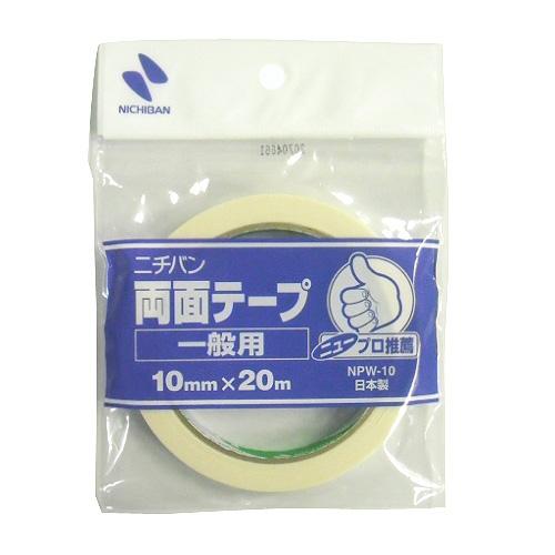 両面テープ一般用 10mm×20m NPW−10