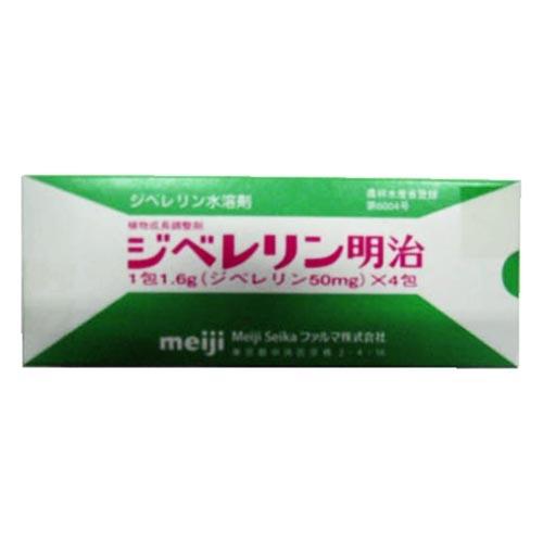ジベレリン水溶剤 50mg×4