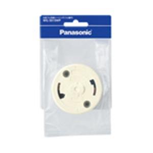パナソニック(Panasonic) 丸型フル引掛シーリング(ミルキーホワイト) WG5015W