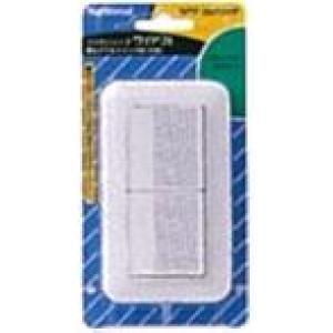 パナソニック(Panasonic) ワイド21ダブルスイッチ WTP50012WP