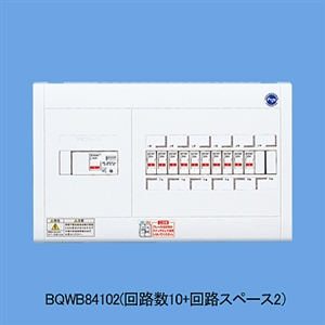 パナソニック(Panasonic) 中性線欠相保護付漏電ブレーカABF型(ヨコ1列タイプ)リミッタースペースなし(6+2) BQWB8562
