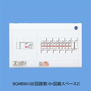 パナソニック(Panasonic) 中性線欠相保護付漏電ブレーカABF型フリースペース付)リミッタースペースなし(8+4) BQWB8684