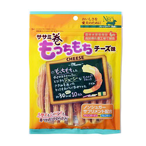 ドッグスターNEO ササミ巻きもっちもち チーズ味10本