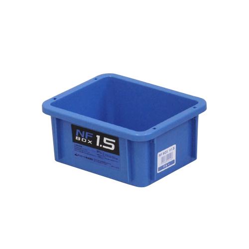 NFボックス #1.5 ブルー 189×154×84mm