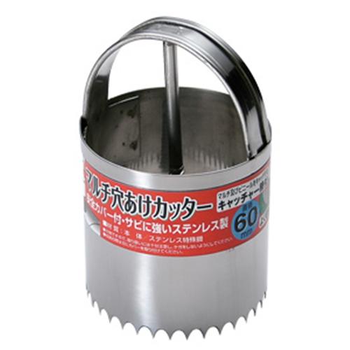 マルチ穴あけカッター HC−60