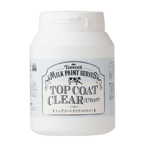 ターナー 色彩  ミルクペイント 450ML トップコートクリア