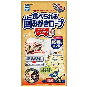 食べられる歯みがき ローププラクオプラス 愛猫用 かつお20g