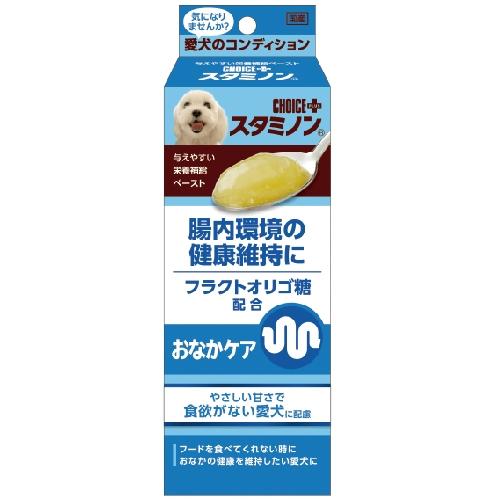 チョイスプラススタミノン おなかケア 腸内環境の健康維持に フラクトオリゴ糖配合40g