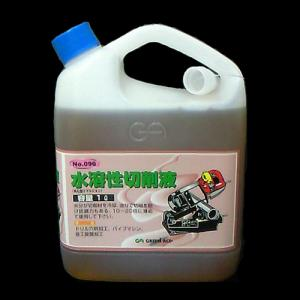水溶性切削油(乳化型エマルジョン) 1L ��096