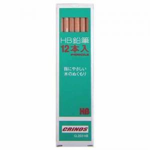 鉛筆12本入り CL203 HB