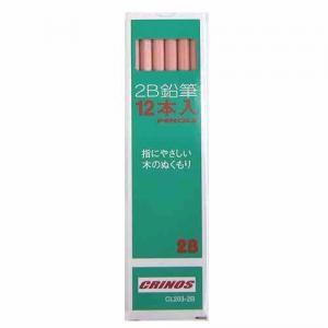 鉛筆12本入り CL203 2B