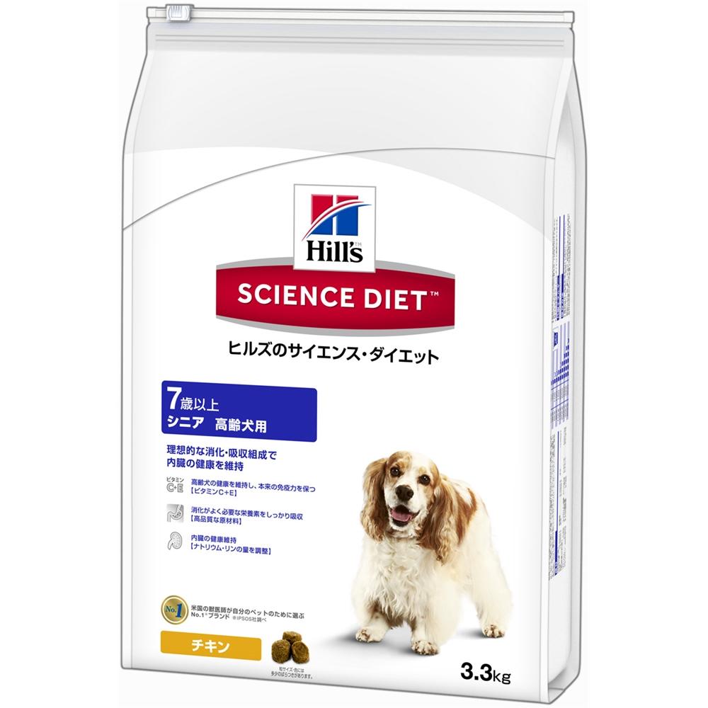 サイエンスダイエット シニア高齢犬用 3.3kg