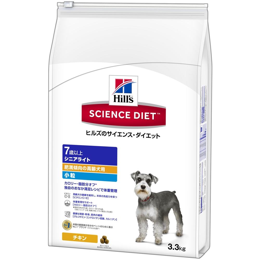 サイエンスダイエット シニアライト小粒肥満傾向の高齢犬用 3.3kg