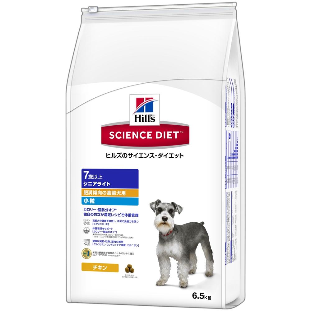 シニアライト小粒肥満傾向の高齢犬用6.5kg