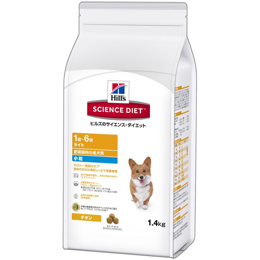 サイエンスダイエット ライト小粒肥満傾向の成犬用1.4kg