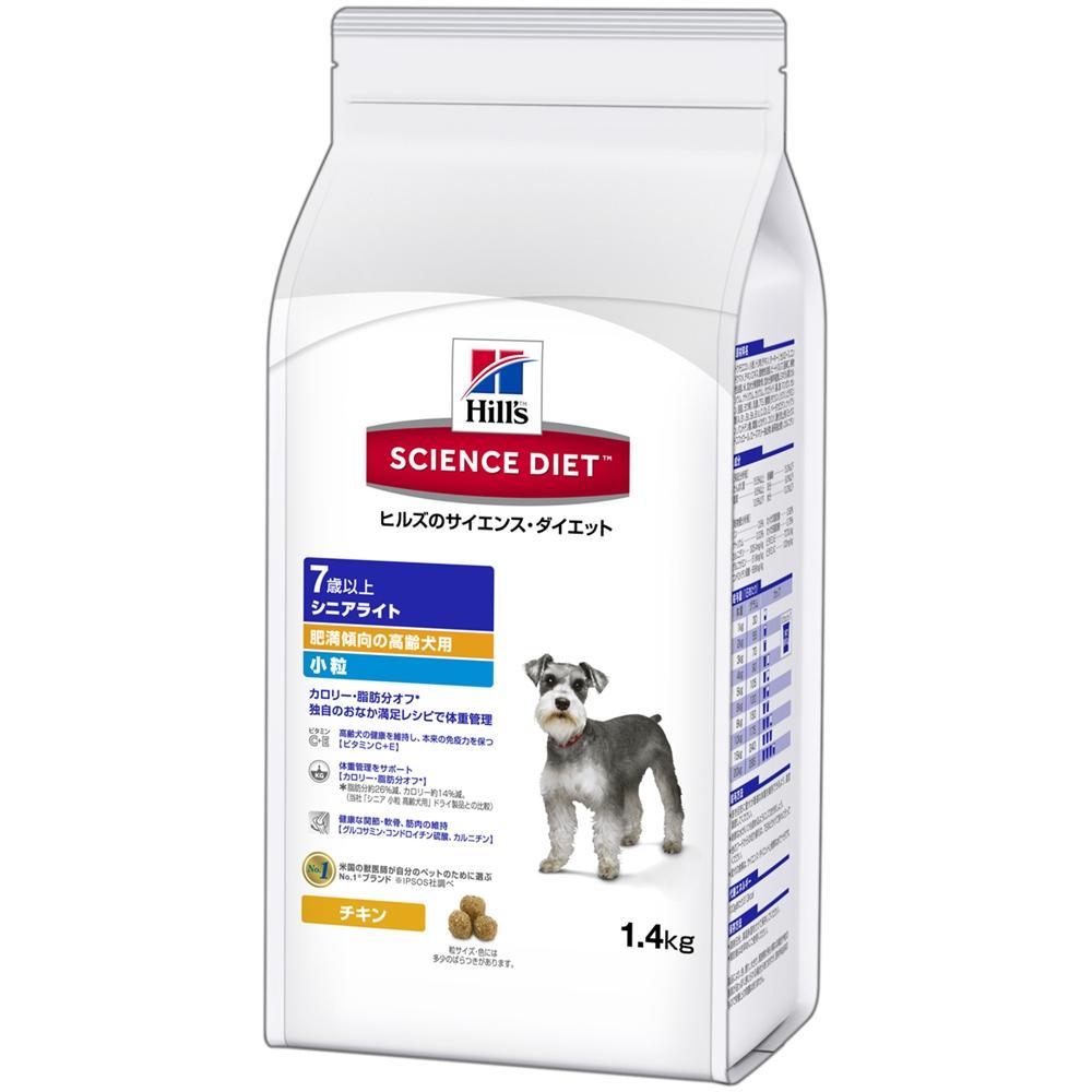 サイエンスダイエット シニアライト小粒肥満傾向の高齢犬用1.4kg