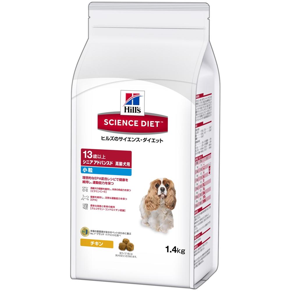 サイエンスダイエット シニアアドバンスド小粒高齢犬用1.4kg